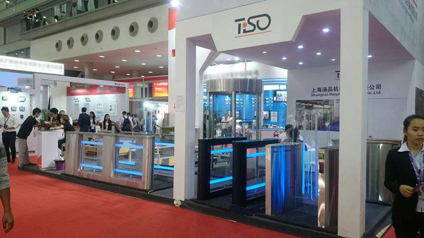 Freeway turnstiles, China Public Security Expo-2015